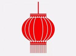 三分钟教程(184):春节系列教程:大红灯笼挂起来