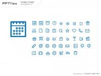 组织结构全套PPT图标下载