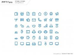 购物系列PPT可编辑图标下载_001