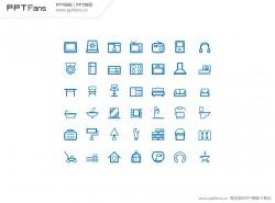 购物系列PPT可编辑图标下载_005