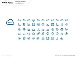 云服务PPT矢量图标