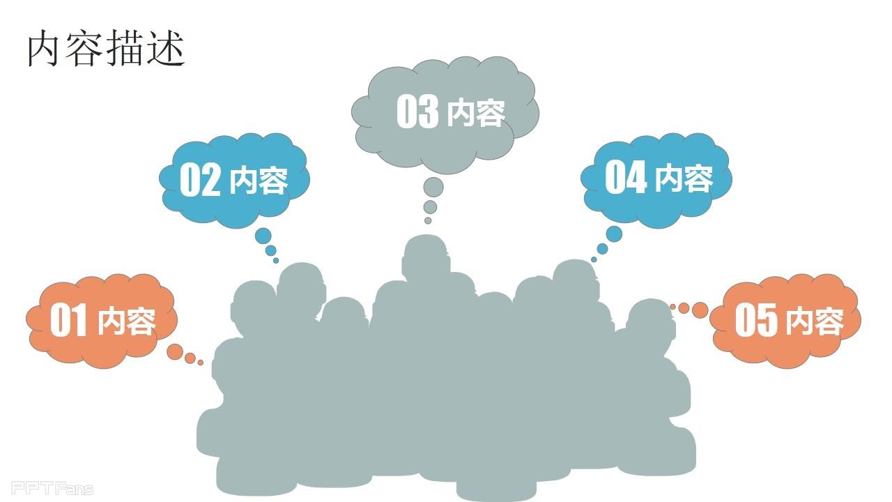 来自@应方萍的扁平化人物集合ppt素材下载,汇聚各种人物动作的ppt模板