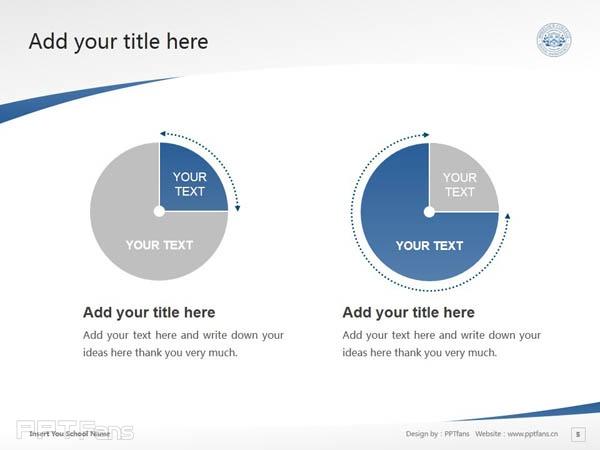 Wheelock College powerpoint template download   惠洛克学院PPT模板下载_slide6