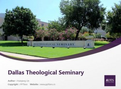 Dallas Theological Seminary powerpoint template download | 达拉斯神学院PPT模板下载