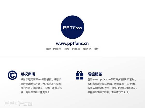 duke university powerpoint template download | 杜克大学ppt模板下载, Powerpoint templates