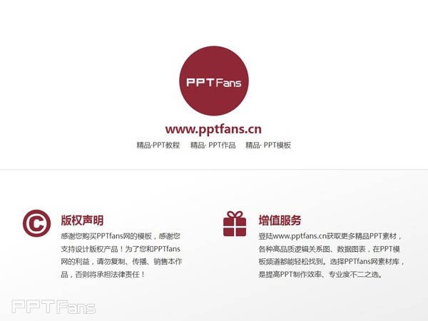 University of Denver powerpoint template download | 丹佛大学PPT模板下载_slide20