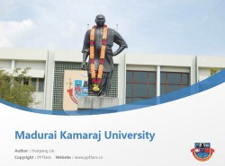 Madurai Kamaraj University powerpoint template download | 马杜赖卡玛拉大学PPT模板下载
