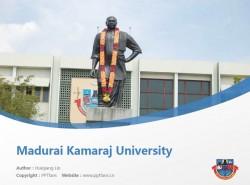 Madurai Kamaraj University powerpoint template download | 马杜赖卡玛拉大学PPT模板下载