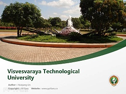 Visvesvaraya Technological University powerpoint template download | 韦斯科技大学PPT模板下载