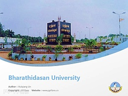 Bharathidasan University powerpoint template download | 巴拉迪大學PPT模板下載