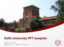 Delhi University powerpoint template download | 德里大学PPT模板下载