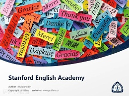 Stanford English Academy powerpoint template download | 斯坦福英语实训学院PPT模板下载