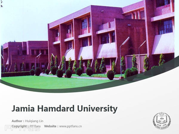 Jamia Hamdard University powerpoint template download | 佳米雅綜合大學PPT模板下載_幻燈片預覽圖1