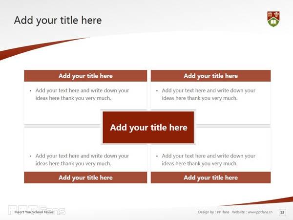 University of Prince Edward Island powerpoint template download | 爱德华王子岛大学PPT模板下载_幻灯片预览图16