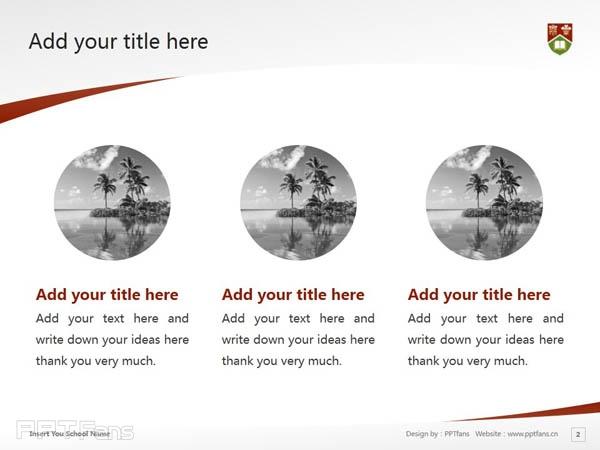 University of Prince Edward Island powerpoint template download | 爱德华王子岛大学PPT模板下载_幻灯片预览图3