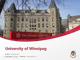 University of Winnipeg powerpoint template download | 温尼伯大学PPT模板下载