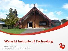 Waiariki Institute of Technology powerpoint template download | 怀阿里奇理工学院PPT模板下载