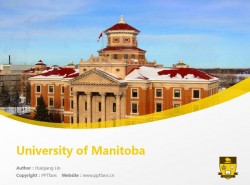 University of Manitoba powerpoint template download | 马尼托巴大学PPT模板下载