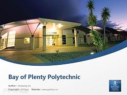 Bay of Plenty Polytechnic powerpoint template download | 丰盛湾理工学院PPT模板下载