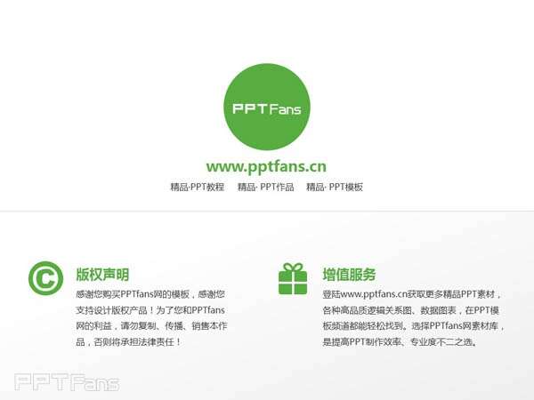 Georgian College of Applied Arts and Technology powerpoint template download   乔治亚学院PPT模板下载_幻灯片预览图20