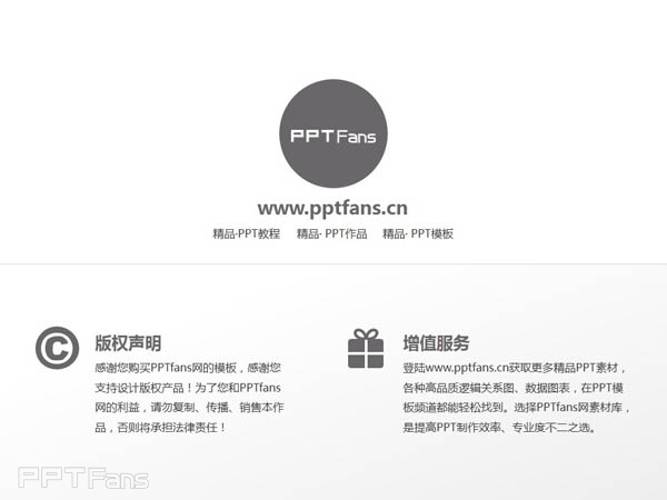 Emily Carr University of Art and Design powerpoint template download | 艾米丽卡尔艺术与设计大学PPT模板下载_幻灯片预览图20