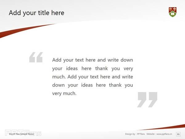 University of Prince Edward Island powerpoint template download | 爱德华王子岛大学PPT模板下载_幻灯片预览图12