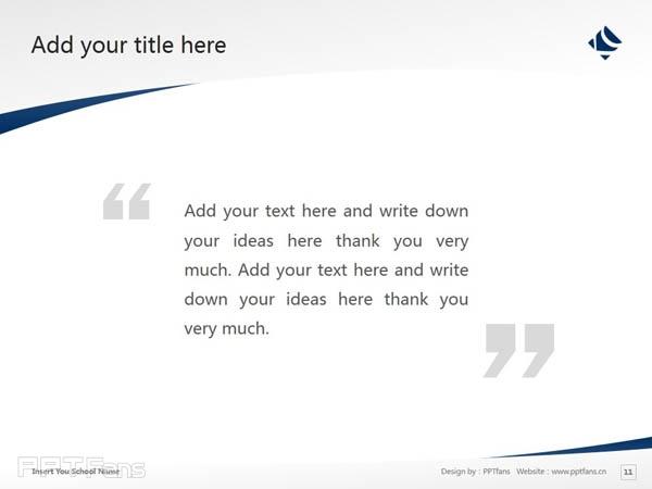 Keyano College powerpoint template download | 克亚诺学院PPT模板下载_幻灯片预览图12