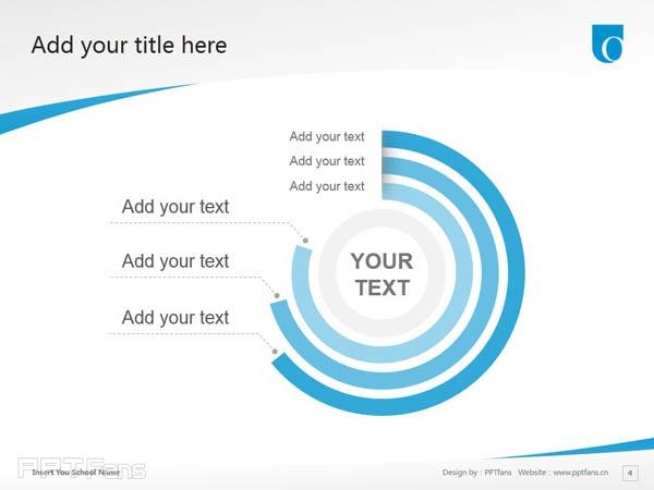 University of Ontario Institute of Technology powerpoint template download   安大略理工大学PPT模板下载_幻灯片预览图5