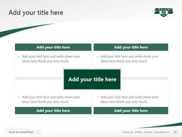 Wellington College of Education powerpoint template download | 惠灵顿维多利亚大学教育学院PPT模板下载_幻灯片预览图16