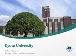 Kyoto University powerpoint template download | 京都大学PPT模板下载