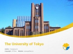 The University of Tokyo powerpoint template download | 东京大学PPT模板下载
