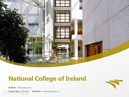 National College of Ireland powerpoint template download | 愛爾蘭國家學院PPT模板下載