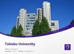 Tohoku University powerpoint template download   东北大学PPT模板下载