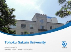 Tohoku Gakuin University powerpoint template download | 东北学院大学PPT模板下载