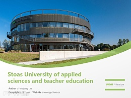 Stoas University of applied sciences and teacher education powerpoint template download | STOAS应用科技大学PPT模板下载