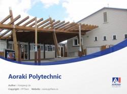 Aoraki Polytechnic powerpoint template download | 奥拉克技术学院PPT模板下载