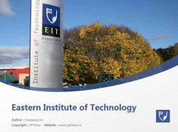 Eastern Institute of Technology powerpoint template download | 东部理工学院PPT模板下载