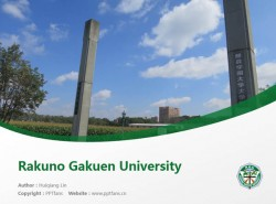 Rakuno Gakuen University powerpoint template download | 酪农学园大学PPT模板下载