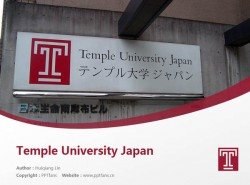 Temple University Japan powerpoint template download | 日本天普大学PPT模板下载