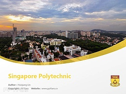 Singapore Polytechnic powerpoint template download | 新加坡理工學院PPT模板下載