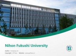 Nihon Fukushi University powerpoint template download | 日本福利大学PPT模板下载