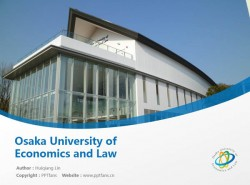 Osaka University of Economics and Law powerpoint template download | 大阪经济法科大学PPT模板下载