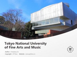 Tokyo National University of Fine Arts and Music powerpoint template download | 东京艺术大学PPT模板下载