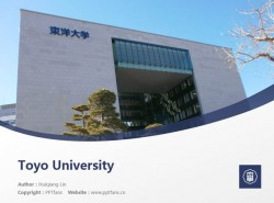 Toyo University powerpoint template download | 东洋大学PPT模板下载