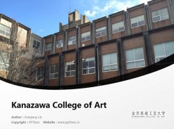 Kanazawa College of Art powerpoint template download | 金泽美术工艺大学PPT模板下载