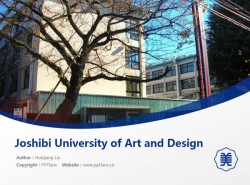 Joshibi University of Art and Design powerpoint template download | 女子美术大学PPT模板下载