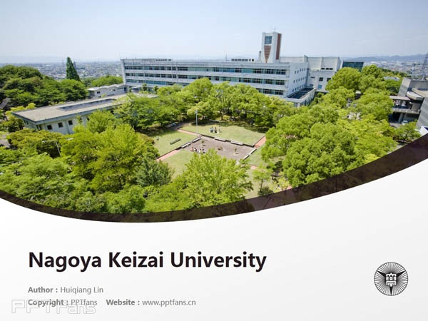 Nagoya Keizai University powerpoint template download | 名古屋经济大学PPT模板下载_slide1
