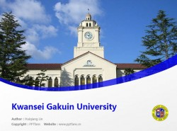 Kwansei Gakuin University powerpoint template download | 关西学院大学PPT模板下载