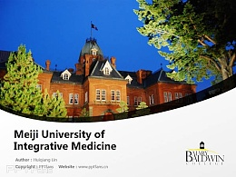 Meiji University of Integrative Medicine powerpoint template download | 明治国际医疗大学PPT模板下载