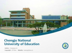 Chongju National University of Education powerpoint template download | 清州国立教育大学PPT模板下载